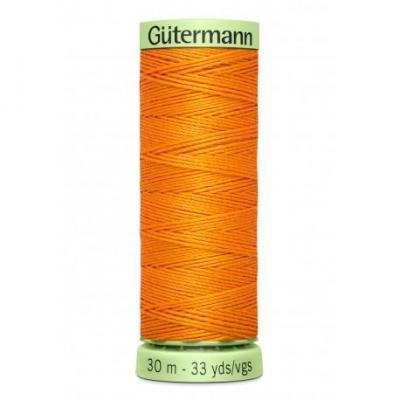 Fil super résistant Gutermann 30 mètres