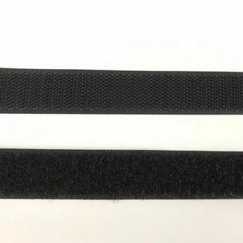 Bande velcro scratch a coudre noir 20mm