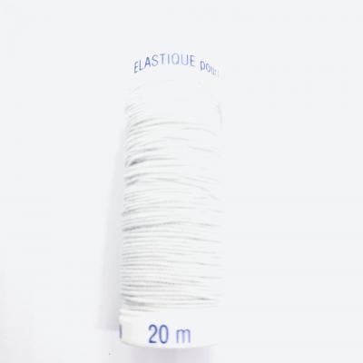 Fil élastique pour fronces 1mm